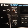 Why I love my Roland S550 Sampler